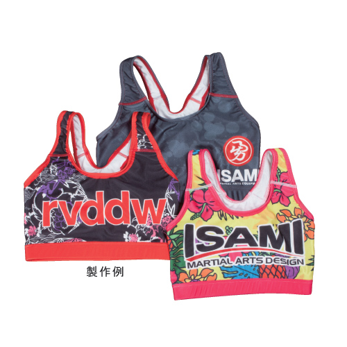 【isami イサミ オフィシャルサイト】デカール ファイトブラ