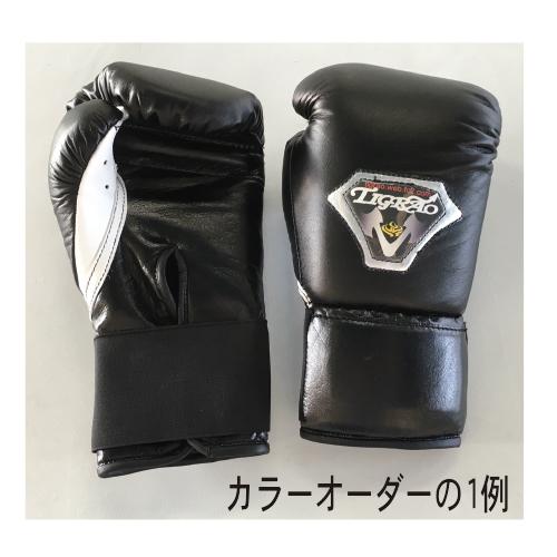 【isami イサミ オフィシャルサイト】フィットネス・トレーニンググローブ