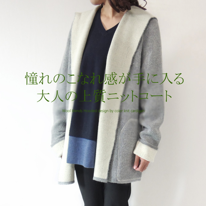 00d0318b9255e5 It is a present in the size Mother's Day when around 40 cardigan coat  unhurried size ...