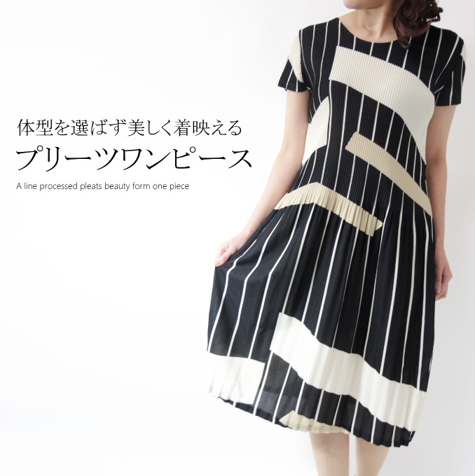 繊細プリーツ美シルエットワンピース ミセス ファッション 50 代 40代 60代 春夏秋 アラフォー 母の日 プレゼント