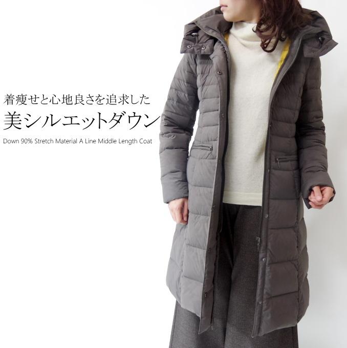 ストレッチダウン90%Aラインコート ミセス ファッション 50 代 40代 60代 70代 秋冬 アラフォー 迷彩柄 母の日 プレゼント