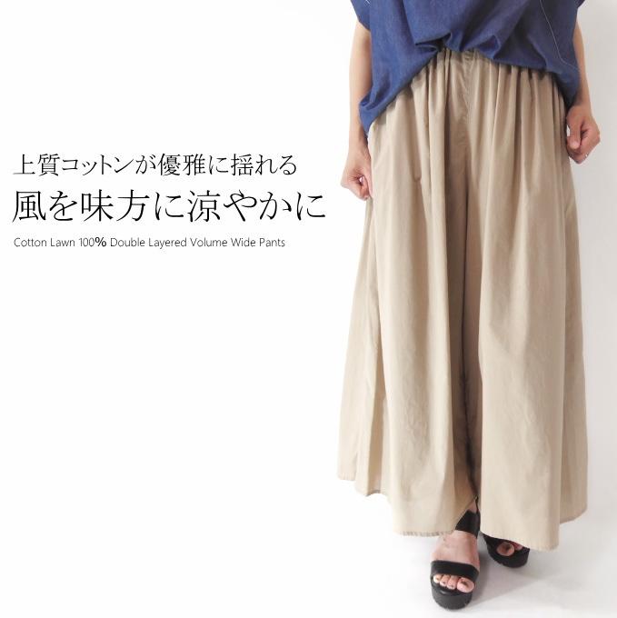 綿ローン100%ギャザーデザイン量感ワイドパンツ ミセス ファッション 50 代 40代 60代 70代 春夏 レディース コットン アラフォー 母の日 プレゼント