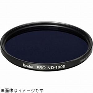 ケンコー・トキナー 77mm PRO ND1000 フィルター 77S PRO‐ND1000