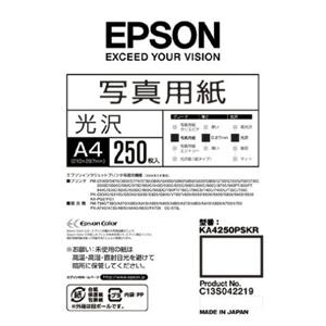 EPSON 写真用紙 光沢 KA4250PSKR(送料無料)