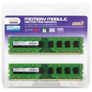 CFD DDR3-1600 240pin DIMM (8GB 2枚組) W3U1600PS‐8G(送料無料)