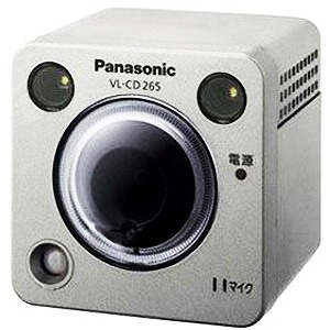 パナソニック 「屋外タイプ」センサーカメラ VL‐CD265