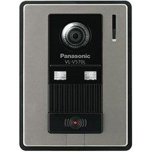 パナソニック Panasonic カラーカメラ玄関子機(露出型) VL‐V570L‐S