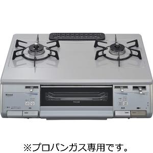 リンナイ ガステーブル(プロパンガス用/右強火タイプ) KGM63VTGR(LP)(送料無料)