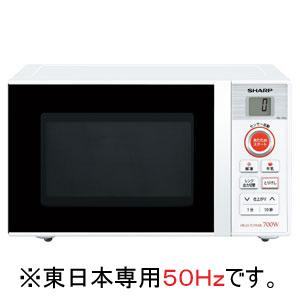 シャープ 「東日本専用:50HZ」 電子レンジ (20L) RE‐TS3‐W5(ホワイト系)