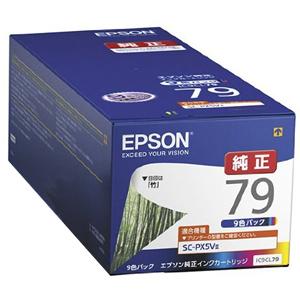 EPSON 「純正」インクカートリッジ (9色パック) IC9CL79