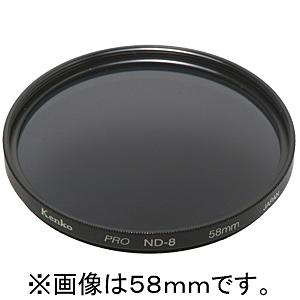 ケンコー・トキナー NDフィルター PROND-8112M(送料無料)