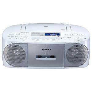 東芝 「ワイドFM対応」CDラジオカセットレコーダー(シルバー) TY‐CDS7 S (シルバー)