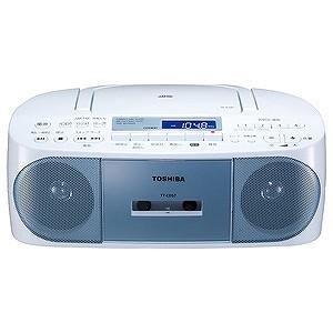 東芝 「ワイドFM対応」CDラジオカセットレコーダー(ブルー) TY‐CDS7 L (ブルー)