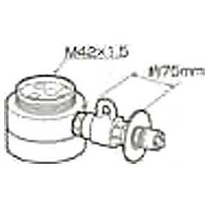 パナソニック 食器洗い乾燥機用 分岐水栓 CB‐SKG6