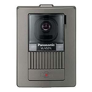パナソニック カラーカメラ玄関子機 VL-V521L-S
