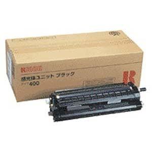 リコー 「純正」感光体ユニット タイプ400(ブラック) 509447 カンコウタイユニットブラックタイプ4