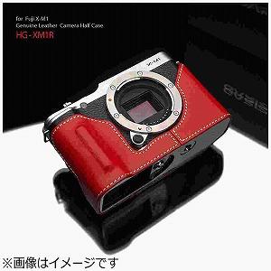 GARIZ 本革カメラケース「FUJIFILM X-M1用」(レッド) HG-XM1R