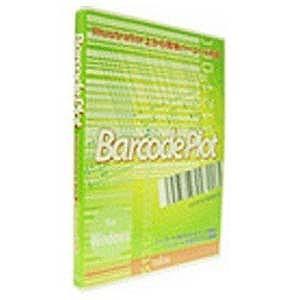 ローラン Barcode Plot W(バーコード プロット ダブリュー) BARCODEPLOT