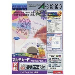 エーワン マルチカード 名刺 透明ツヤ消しフィルムタイプ(A4サイズ 10面×30シート・透明) 51183