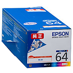 EPSON インクカートリッジ IC9CL64