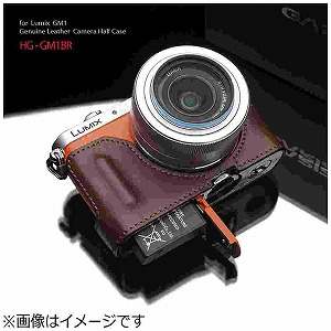 GARIZ 本革カメラケース「パナソニック LUMIX GM(GM1)用」(ブラウン) HG-GM1BR