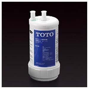 TOTO 浄水器(ビルトイン形)取替え用カートリッジ(13物質除去タイプ) TH634‐2