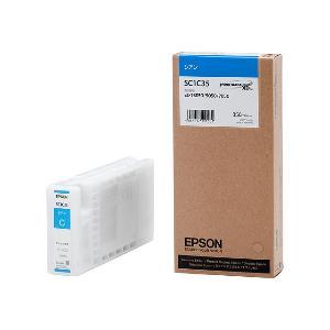 EPSON 「純正」インクカートリッジ (シアン) SC1C35