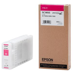 EPSON 「純正」インクカートリッジ (マゼンタ) SC1M35(送料無料)