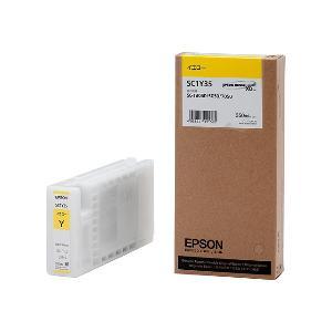 EPSON 「純正」インクカートリッジ (イエロー) SC1Y35(送料無料)