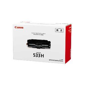Canon 「純正」トナーカートリッジ533H(ブラック・大容量) CRG‐533H