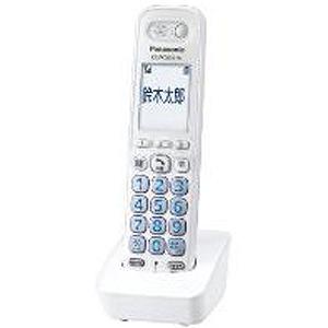 パナソニック 人感センサー付きコードレス増設子機 KX‐FKD603‐W (ホワイト)(送料無料)