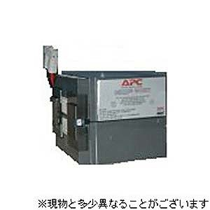 APC UPS 交換用バッテリ「SU1400J/SUA1500J用」 RBC7L(送料無料)