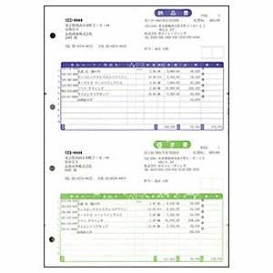 弥生 納品書(1000枚) 332001