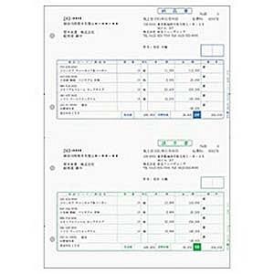弥生 納品書 単票用紙(1000枚) 334401