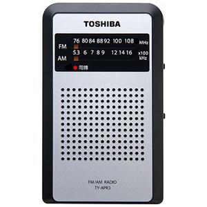 東芝 AMラジオ FM/ TY-TPR2 【ワイドFM対応】 [携帯ラジオ] TV音声/ (ブラック) (TYTPR2)