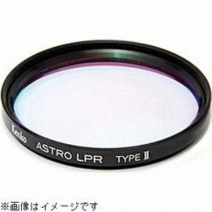 ケンコー・トキナー 52mm ASTRO LPRフィルター Type 2 52SASTROLPRTYPE2(52(送料無料)