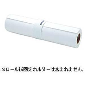 EPSON プロフェッショナルフォトペーパー 薄手半光沢 PXMC44R13
