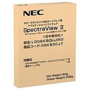 SpectraView II SpectraView II