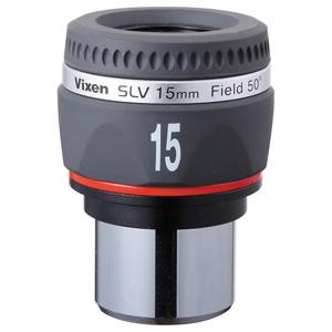 ビクセン 31.7mm径接眼レンズ(アイピース) SLV15mm(送料無料)