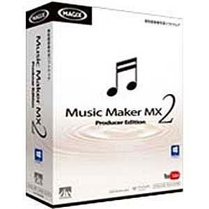 SlySoft Music Maker MX 2 Producer Edition MUSIC MAKER MX2 PROD(送料無料)