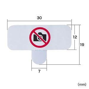 サンワサプライ スマートフォン対応 撮影禁止セキュリティシール(200枚入り) SLE‐1H‐200