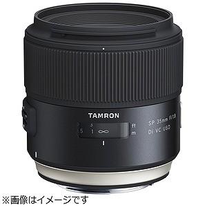 タムロン SP 35mm F/1.8 Di VC USD「キヤノンEFマウント」 F012E