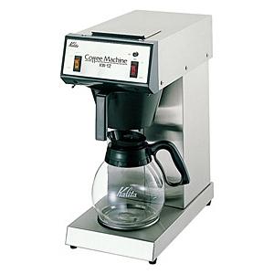 業務用コーヒーマシン(1.8L) KW‐12