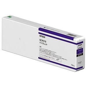 EPSON 「純正」インクカートリッジ(バイオレット・700ml) SC9V70