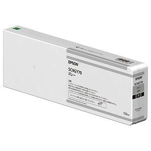 EPSON 「純正」インクカートリッジ(グレー・700ml) SC9GY70
