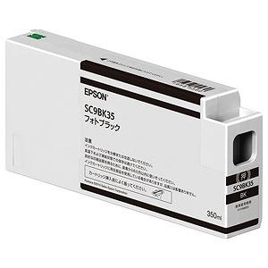 EPSON 「純正」インクカートリッジ(フォトブラック・350ml) SC9BK35