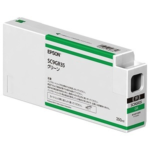 エプソン EPSON 「純正」インクカートリッジ(グリーン・350ml) SC9GR35