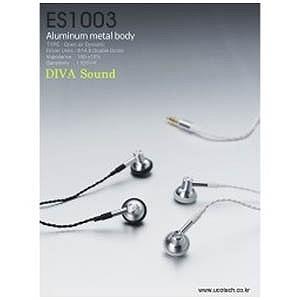インナーイヤー型イヤホン (ファースネイトザナドゥシルバー) ES1003FXSILVER 1.2mコード(送料無料)