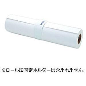 EPSON プロフェッショナルフォトペーパー 薄手半光沢(約594mm×30.5m・1ロール) PXMCA1R13
