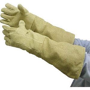【お買得!】 ゼテックスプラスダブルパーム手袋58cm 201122301ZP, 阿蘇の玄関キムチの里:79f70ffc --- cursos.paulsotomayor.net